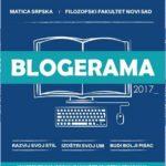 """Ускоро почиње нова """"Блогерама"""""""