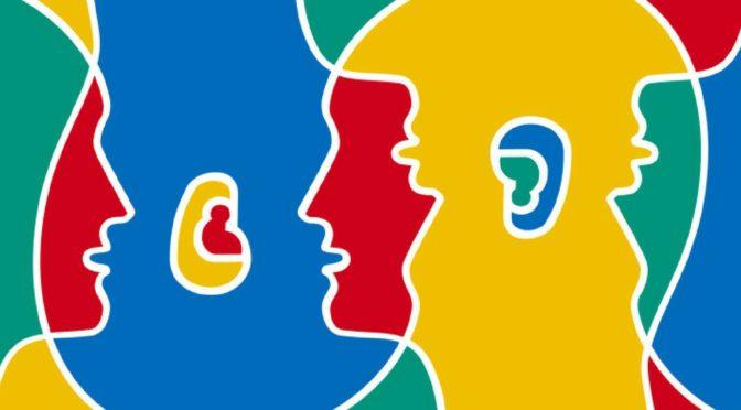 Смрт језика или губитак идентитета