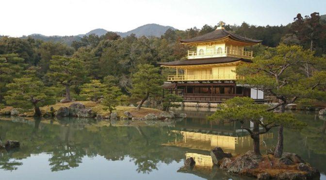 Odnos prirode i društva u kulturnom kontekstu sa primerom Japana