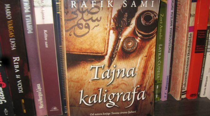"""Кад Сиријац прича – Рафик Шами или """"дамаски пријатељ"""""""