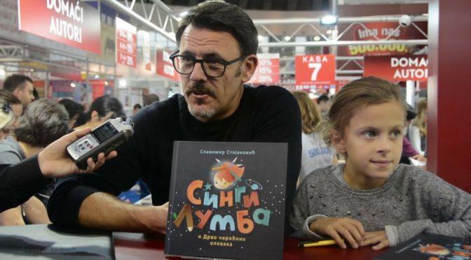 """О """"Синги Лумби"""" Славимира Стојановића"""