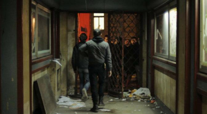 Oкупирани биоскоп: Приручник за младе револуционаре у четири поглавља