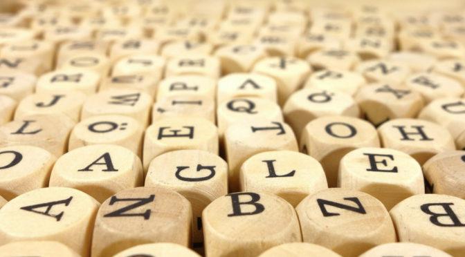 Језик – књижевност – идентитет