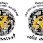 """Основано удружење за промоцију културне разноликости """"Alia Mundi"""""""