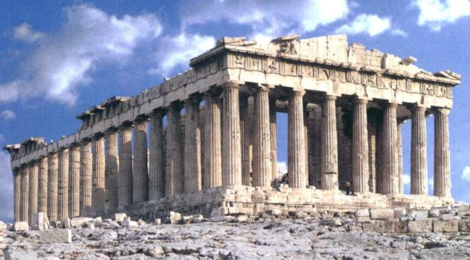 Шта нас антички Грци могу научити?