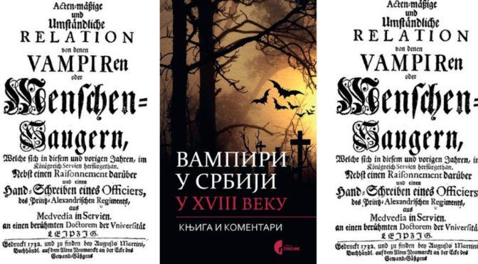 Вампири у Србији у 18. веку