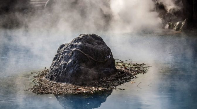 Шара у камену