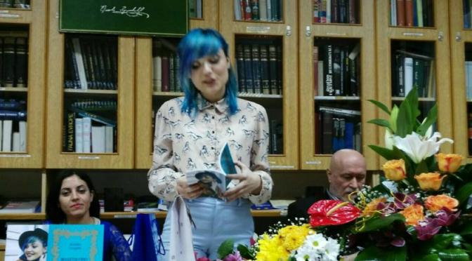 Јелена Стајић: Рефлекси панике