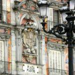 У Мадриду или неком граду Аргентине