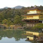 Однос природе и друштва у културном контексту са примером Јапана