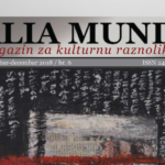 "Шести број магазина ""Alia Mundi"""