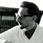 Комплексност идеја поетског и стваралачког у делу Нови Јерусалим