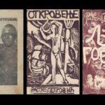 Најсентименталнију о ситости легенду – Растко Петровић